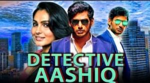 Video: Detective Aashiq - Starring Vishal, Prasanna, Vinay